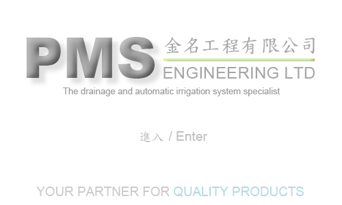 PMS Engineering Ltd - Your partner for quality products