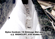 Nylex Cordrain for HIGHCLIFF project